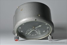 Aviation watch 59 CHP