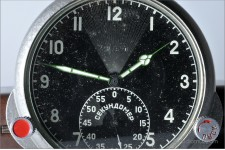 Aviation watch 59 CHP